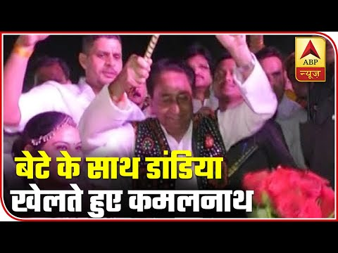 Kamal Nath Plays Dandiya In Chhindwara With Son | ABP News