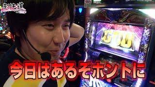 パチスロ【まりも道】第125話 アナザーゴッドハーデス -奪われたZEUSVer...