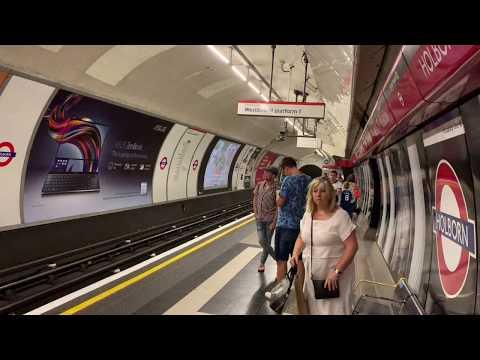 London Train Service দেখলে বিশ্বাস হবে ।না দেখলে মিস করবেন ।ZIA TALUKDER । FRZ MULTIMEDIA