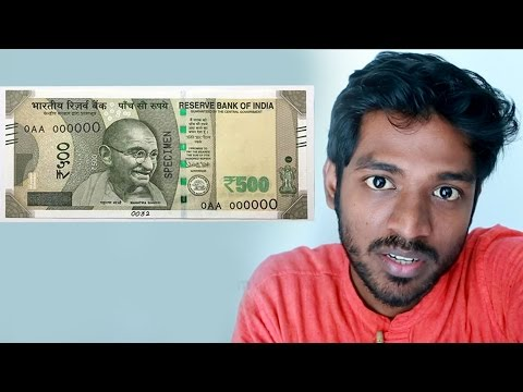 Fake 500 Rupees note! SHOCKING!