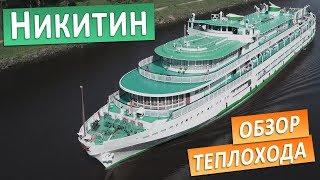 видео Созвездие, туристическая фирма - туры из Санкт-Петербурга. Лучшие цены и удобный поиск туров из СПБ.