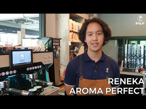 หัวชง Aroma Perfect จาก Reneka ดีอย่างไร? ช่วยอะไรบาริสต้าได้บ้าง?