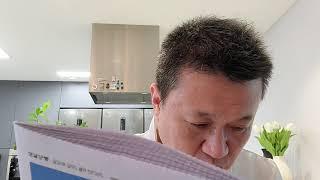 키움증권 주식전망 1탄- 16년 연속 국내 주식 시장 …