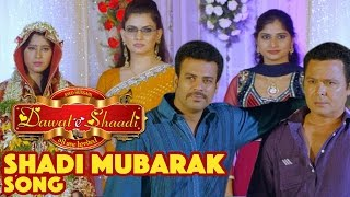 Shaadi Mubarak Video Song - Dawat E Shaadi Movie - #Aziz Naser, Gullu Dada, Mast Ali