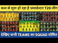 How to trade in cricket betting  How to make money with cricket Betting  BETTING ME JEETE KAISE ?