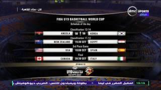 تحت الأضواء - مواعيد ونتائج مباريات اليوم في بطولة كأس العالم لكرة السلة .. بتاريخ 9/7/2017