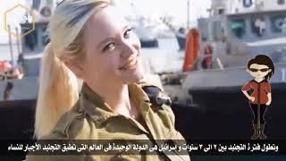 حقائق لا تعرفها عن اليهود ! كم عدد زوجات اليهودى ؟