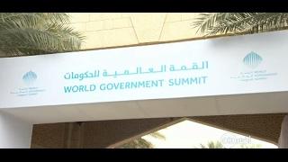 أخبار عربية - القمة العالمية للحكومات... منصة دولية لاستشراف المستقبل