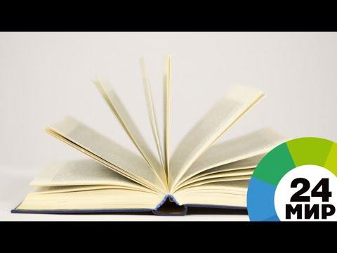 В Душанбе представили книгу, посвященную истории МЧС Таджикистана