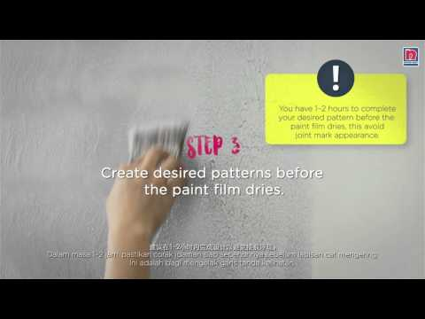 How To Paint: Optical Effect With Nippon Momento Designer Series - Special Effects Paint