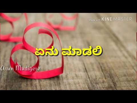 Ricky | Harusha Thalade| ಹರುಷ ತಾಳದೆ| Kannada Whatsapp Status Video
