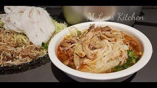 How To Make Noodles Chicken Soup ข้าวปุ้นน้ำไก่ ของลาวເຂົ້າປຸ້ນຊຽຽຂວາງ