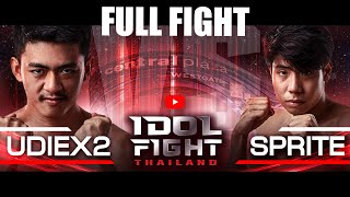 UDiEX2 vs Sprite Salaider | FULL FIGHT | IDOL FIGHT THAILAND