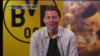 【ドルトムント】BVBレジェンド バイデンフェラーへの特別インタビュー「20/21 ブンデスリーガ」