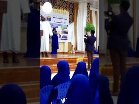 Mogadishu international school xaflad qalin jebin