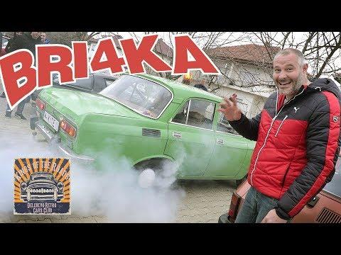 Bri4ka.com |Ретро събор King of the road 2018| Делчево Македония