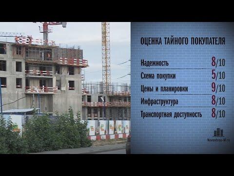 Все новостройки Москвы
