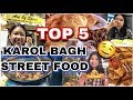 BEST Streetfood of KAROL BAGH, Delhi| #QuirkyEats Ep.6