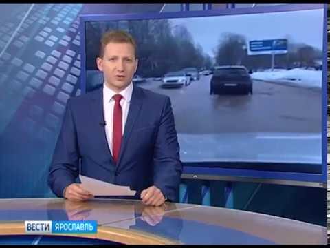 Знакомство в Ярославле без регистрации с фото бесплатно!