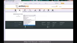 ActionPay - пассивный заработок для владельцев сайтов вебмастерам