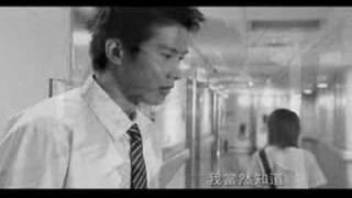 5566 - Tiao Bo Mp3