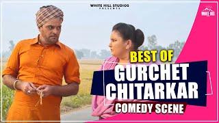 Family 420 Once Again | Dialogue Promo 3 | Gurchet Chitarkar Funny | Punjabi Comedy Scenes