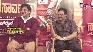 Ravi Shankar, Rockline Venkatesh Speak About Natasaarvabhowma Movie