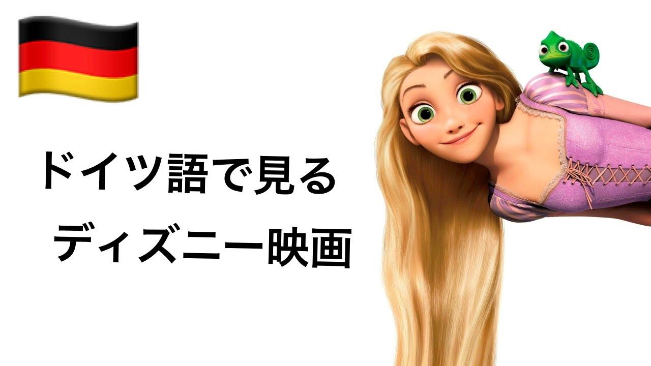 人気 ランキング 映画 ディズニー