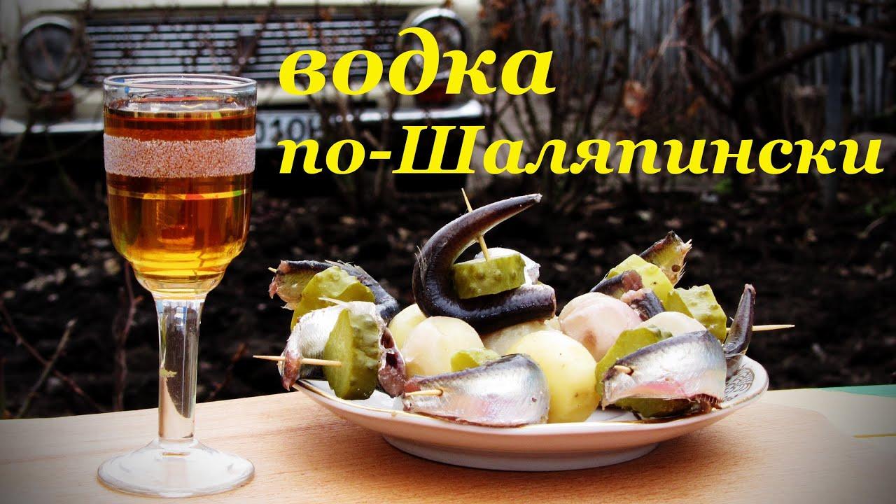 мягода настоянная на водке рецепт