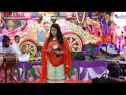 falgun-mela-2019-|-baba-shyam-ki-dhamaal-|-divyanshi-chopra-|-mor-pankh-creation