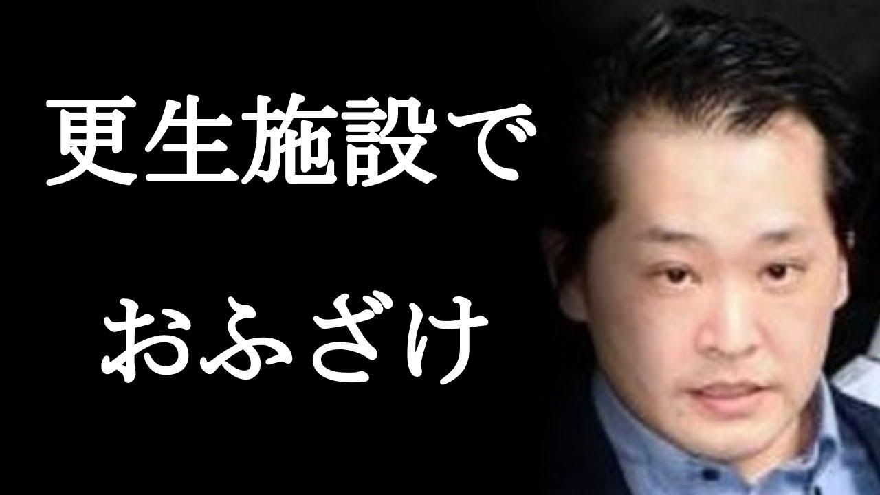 Wiki プチ エンジェル 事件