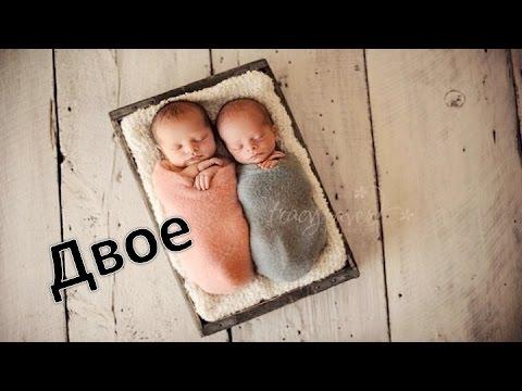Папа снял невероятное видео! Съёмка новорожденных двойняшек