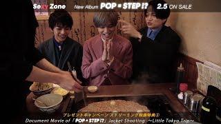 「MELODY」Music Clip+Document Movie of「POP × STEP!?」Jacket Shooting】ダイジェスト映像を公開! 「POP×STEP!?」商品詳細は ...