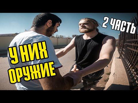 ⚡ РАЗБОРКА С
