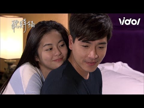 Someone Like You (聽見幸福) EP16 - SWEET Boyfriend Massage 禹希高能撒嬌、與展丞相擁入睡|Vidol.tv