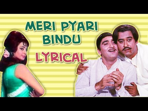 Meri Pyari Bindu Full Song With Lyrics | Padosan | Kishore Kumar Hit Songs | R D Burman Hits