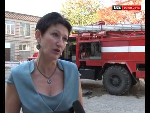 Пожарные учения в школе Златоуста