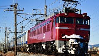 EF81-140 E531系K456編成 大幅遅延秋田出場回送