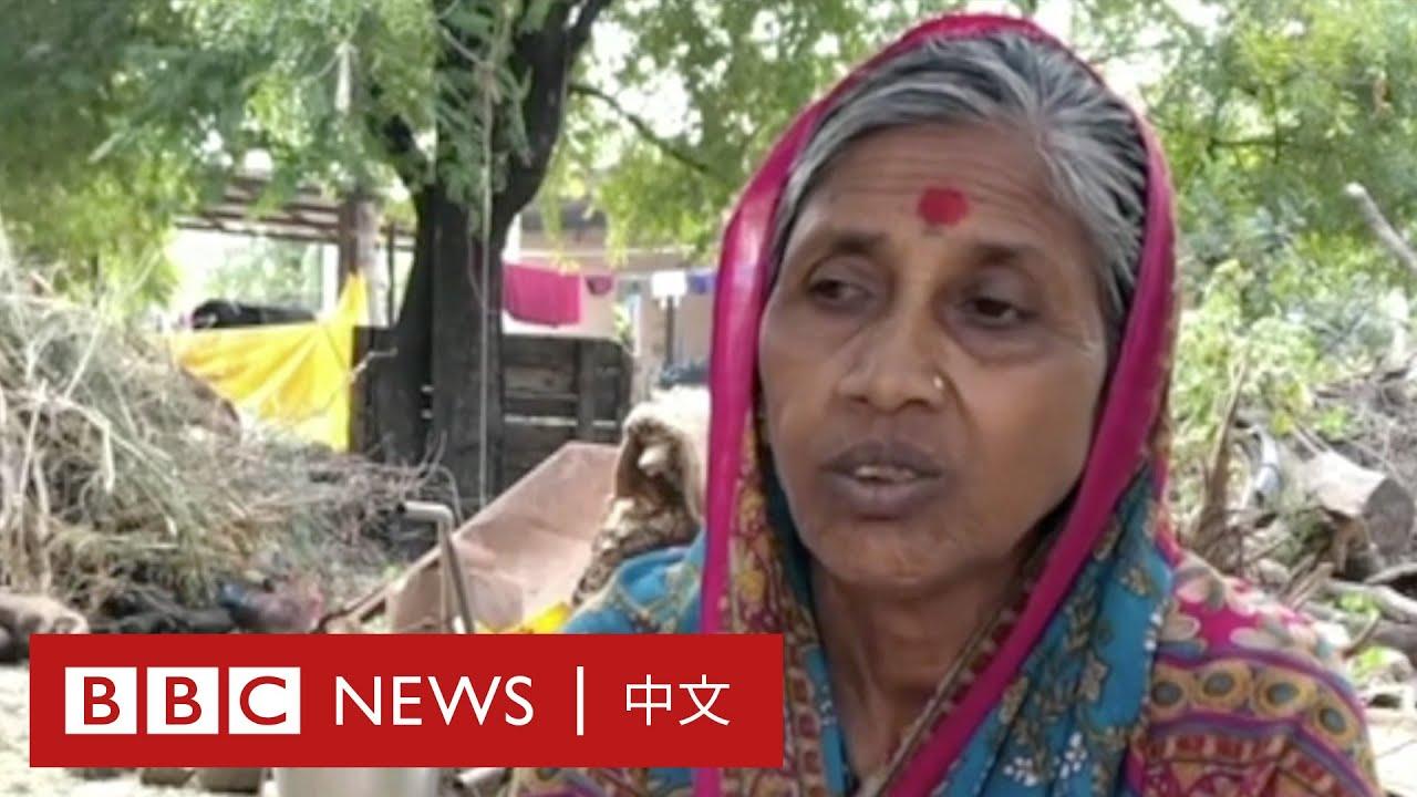 為丈夫籌醫藥費 印度六旬婦赤腳跑馬拉松奪冠- BBC News 中文