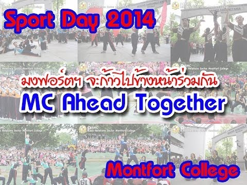 Montfort College - Sport Day 2014 [Qualifying Races]