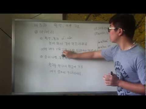 [TOPIK Trung cấp] Bài 3: Cấu trúc Nguyên nhân, kết quả (1)