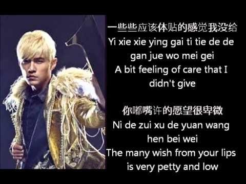 JAY CHOU - Wo bu pei 我不配 (Lyrics/Pinyin) (SUB ENGLISH)