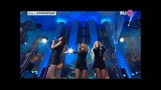 ВИА Гра - Это было прекрасно ( RU.TV - ТРК VEGAS 07.06.2015 )