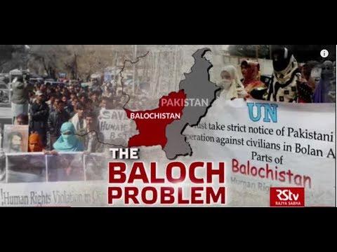 In Depth -  The Baloch Problem