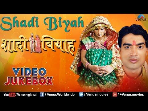 Shadi Biyah : Bhojpuri Hot & Sexy Video Songs Jukebox | Dinesh Prakash, Smirity Sinha |