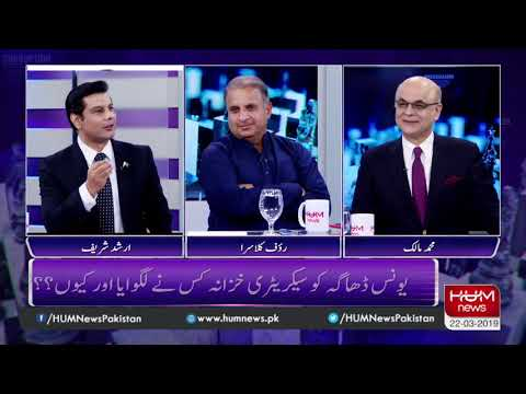 Program Breaking Point with Malick, 22 March 2019