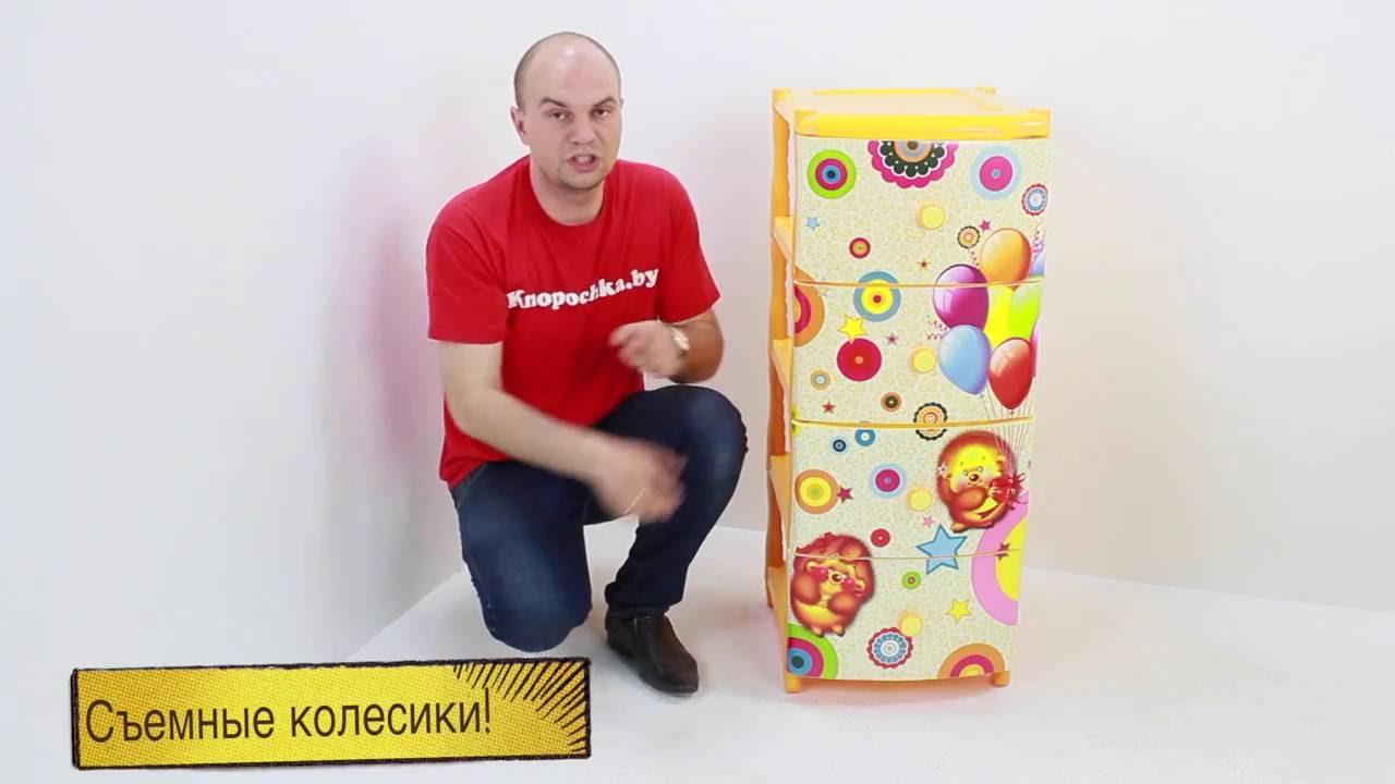Комоды более 250 предложений о продаже в беларуси и минске. Фото, цены, описания и удобные фильтры подбора. Выбрать и купить комоды удобно у нас!