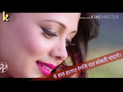 Ha jiv vedavala song marathi lovers