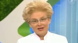 Елена Малышева призналась