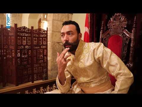 مسلسل حرملك - الممثل احمد فهمي يتحدّث عن دوره في مسلسل -حرملك-